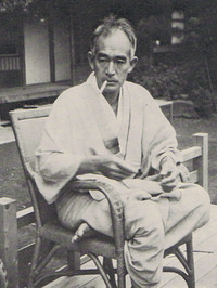 Naoya Shiga