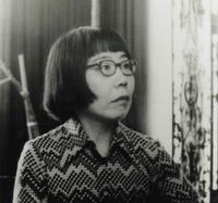 Taeko Kōno