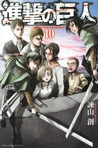 進撃の巨人 10 [Shingeki no Kyojin 10] (Attack on Titan, #10)