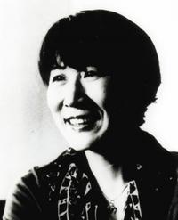 Yūko Tsushima