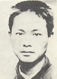Shen Congwen