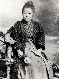 Yukie Chiri