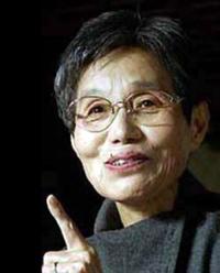 Yumiko Kurahashi