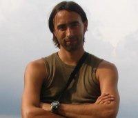 Christopher Reynaga