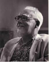Frank O'Connor