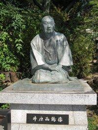 Saikaku Ihara