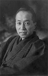 Ton Satomi