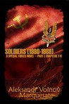 Special Forces: Soldiers Part I -Director's Cut