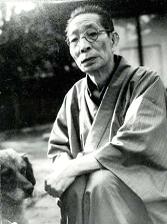 Murō Saisei