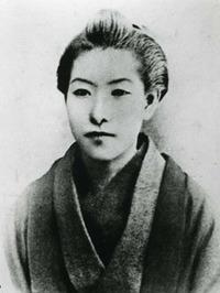 Ichiyō Higuchi