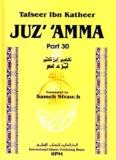 Tafsir Ibn Kathir - Islam House | free islamic books audio