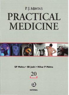 PJ Mehta's Practical Medicine