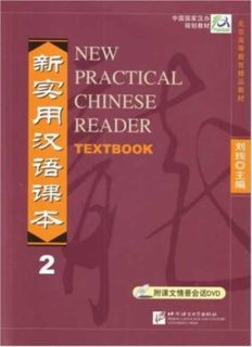 New Practical Chinese Reader, Textbook Vol. 2