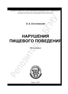 скугаревский о