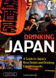 Drinking Japan. A Guide to Japan's Best Drinks and Drinking Establishments
