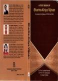 A Text Book of Sharira-Kriya Vijnan Part II - Ranade