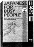 Japanese for Busy People III (Revised 3rd Edition)