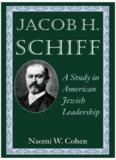 A Study in American Jewish Leadership
