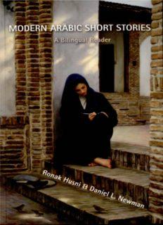 Modern Arabic Short Stories: A Bilingual Reader