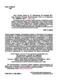 34-й Турнир им. М.В. Ломоносова 25 сентября 2011 года. Задания. Решения. Комментарии