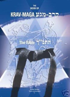The Book of Krav-Maga: The Bible