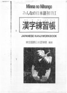 Minna no Nihongo 1 Japanese Kanji Workbook