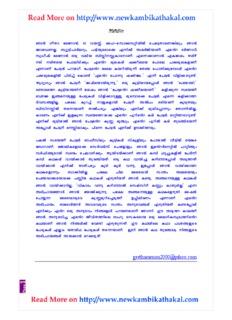 geethamenon2000@yahoo - Malayalam Kambi Kathakal