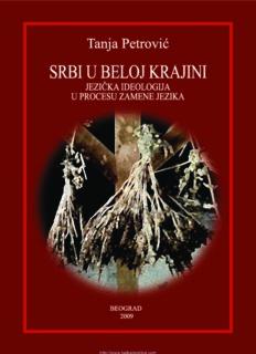 109 Srbi u Beloj Krajini - Tanja Petrovic