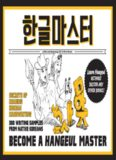 Become a Hangeul Master: Learn to Read and Write Korean Characters