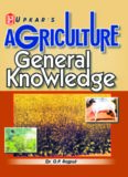 1 GENERAL [Fundamental Agriculture Knowledge]