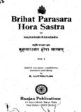 Brihat Parashar Hora Shastram -translation by Santhanam-Vol-1