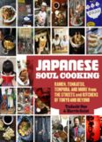 Japanese Soul Cooking: Ramen, Tonkatsu, Tempura, and More from the Streets and Kitchens of Tokyo