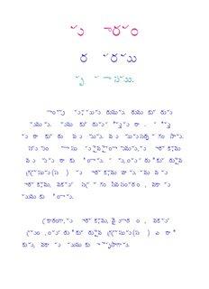 Read Mahabharatam in Telugu  Kavityam Mahabharatam as it is