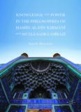 Knowledge and Power in the Philosophies of Ḥamīd al-Dīn Kirmānī and Mullā Ṣadrā Shīrāzī