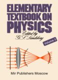 ELEMENTARY TEXTBOOK ON PHYSICS VOLUME 3 OSCILLATIONS AND WAVES OPTICS ATOMIC AND NUCLEAR PHYSICS