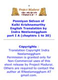 Ponniyan Selvan of Kalki Krishnamurthy English Translation by Indra Neelameggham part IA