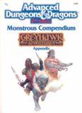 Monstrous Compendium: Greyhawk Adventures (Advanced Dungeons and Dragons, Appendix)