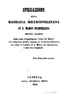 Spiegazione della Basilica metropolitana di S. Marco Evangelista