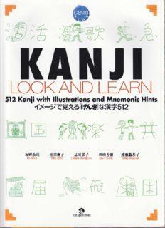 Genki Plus. Kanji Look and Learn. Textbook