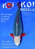 45th All Japan Combined Nishikigoi Show Une vistite chez Kim's Koi et Aquatic Science