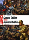 Chinese Soldier vs Japanese Soldier: China 1937–38