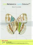 Finite Mathematics and Applied Calculus, 4th Edition (with Personal Tutor, Premium Web Site Printed