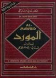Arabic/English dictionary