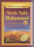 Sirah Nabi Muhammad (Sejarah Tarikh Sunnah)