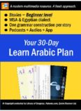 Your 30-Day Learn Arabic Plan – Read Beginner Stories