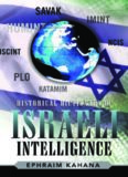 Historical Dictionary of Israeli Intelligence (Historical Dictionaries of Intelligence