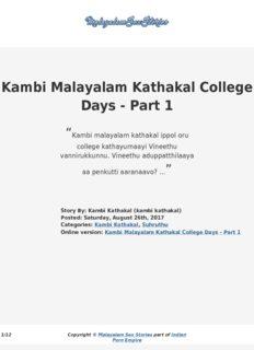 Kambi Malayalam Kathakal College Days