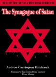 Andrew Hitchcock – The Synagogue of Satan