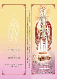 Kirtan Leela Arth Amrutdhara - Shree Swaminarayan Temple Cardiff