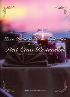 Piano solo. Ballade Piano Collection for play in First-Class Restaurant